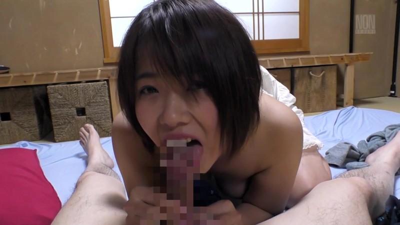 YSN-544-19